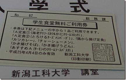 P4043946